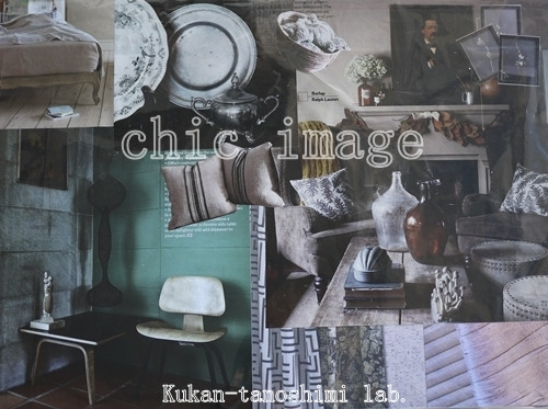 $空間たのしみ研究所-chic image