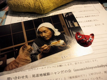 cafena.のブログ-NCM_0839.JPG