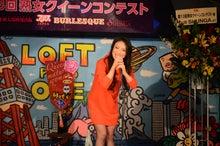 ザ・グレート・サスケ オフィシャルブログ「THE GREAT SASUKE」by Ameba