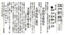 $日本人の進路-朝鮮人01