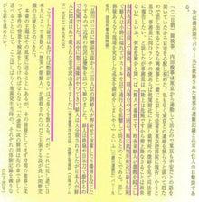 $日本人の進路-17