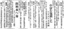 $日本人の進路-10