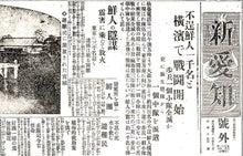 $日本人の進路-04
