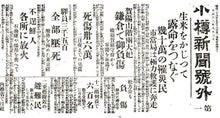 $日本人の進路-03