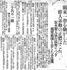 $日本人の進路-09