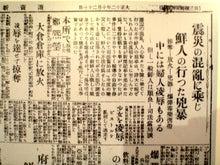 $日本人の進路-08