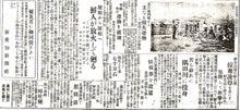 $日本人の進路-06