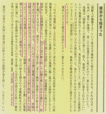 $日本人の進路-16