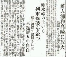$日本人の進路-07