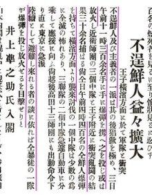 $日本人の進路-11