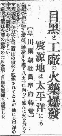 $日本人の進路-05