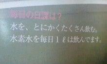 公式:黒澤ひかりのキラキラ日記~Magic kiss Lovers only~-長澤まさみ.jpg