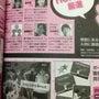 「non-no」12…