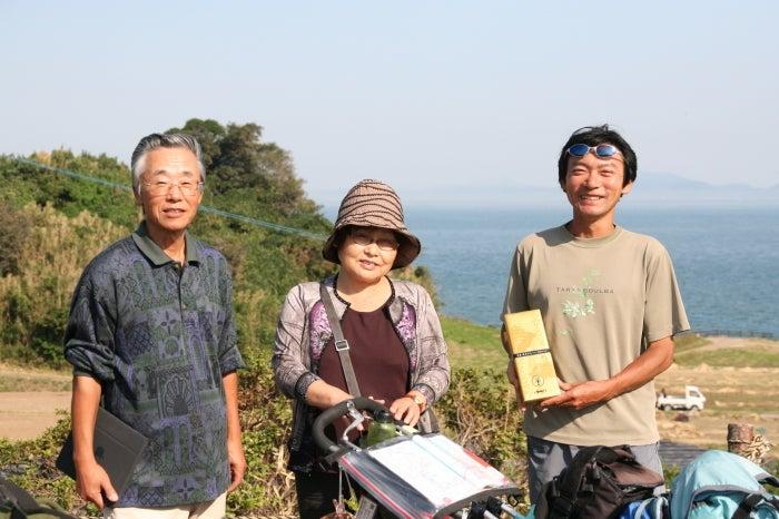 歩き人ふみの徒歩世界旅行 日本・台湾編-ゆかり