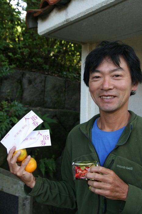 歩き人ふみの徒歩世界旅行 日本・台湾編-入浴券