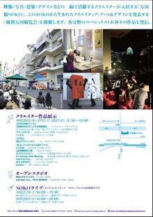 横濱万国橋覧会