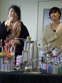 日本リ・ファッション協会@代表ブログ-ツメタクてアタタカイ展24