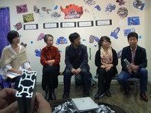 日本リ・ファッション協会@代表ブログ-ツメタクてアタタカイ展28