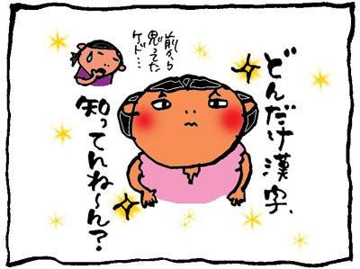 子供の絵を永遠の想い出として ... : 漢字 小学生 一覧 : 小学生