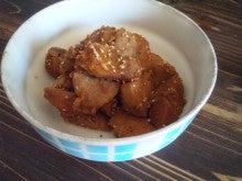 ☆食べ物とココロと体☆鍼灸師とりこはんのブログ-121019ほくほくお芋のピリ辛揚げ煮.jpg