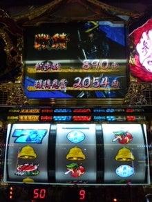 黒にゃん♪くおりてぃ-DVC00230.jpg
