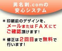 男性専用のかっこいい名刺販売サイト-名刺 名刺デザイン かっこいい名刺 デザイン