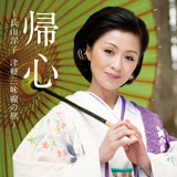 長山洋子オフィシャルブログ Powered by Ameba-kishin_j