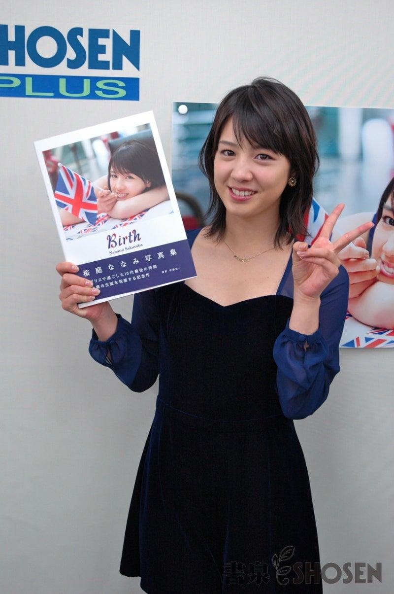 http://stat.ameba.jp/user_images/20121023/19/mart-idol/23/ec/j/o0800120512251286659.jpg