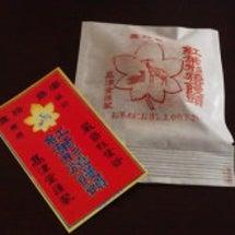 元祖紅葉形焼饅頭 「…