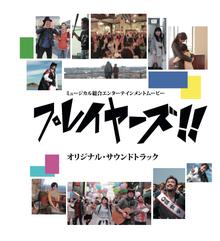 $NKアワー (Naohisa Kawaguchi)