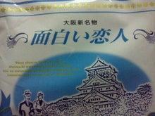 普通なんじょ-2012102409380000.jpg