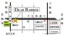 上本町、ダンディー紳士になれる美容室『DEAR BARBER』
