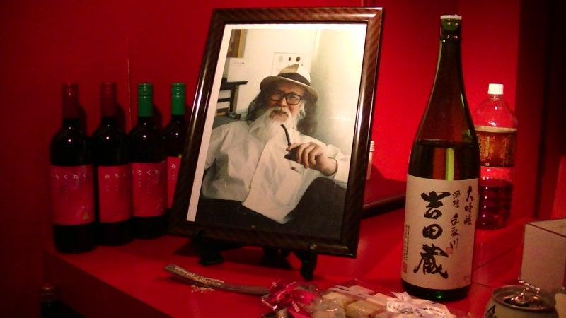おまけ道@琵琶湖畔で実家生活♪ポテチンっ♪-20121023tue