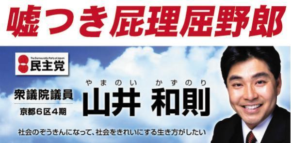 http://stat.ameba.jp/user_images/20121024/11/blogdetox/d5/6e/j/o0600029512252239209.jpg
