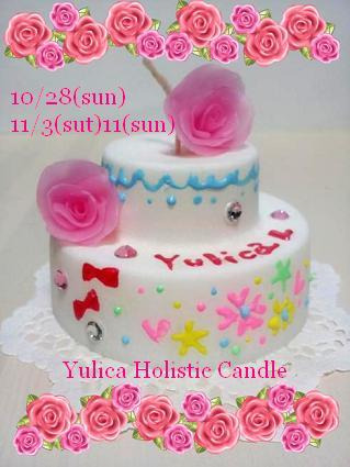 yulica's deco &candle days