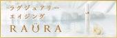名古屋のLOVELY(ラブリー)は藤が丘・本山のアクセサリーショップ