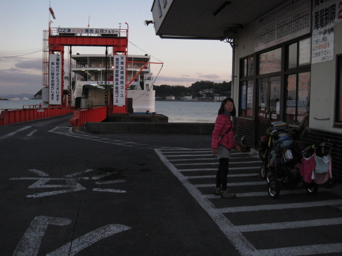 歩き人ふみの徒歩世界旅行 日本・台湾編-乗船前