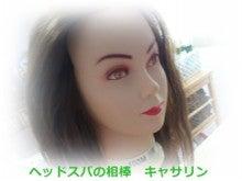 静岡・富士のベビーマッサージ教室&資格取得スクール@子連れOK【ヒーリングサロンMei】