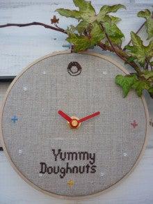 Yummy Doughnuts