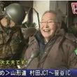 東日本大震災「再建お…