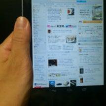 iPad mini買…