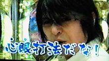 $痛スロブログ『横浜劇場』-NEC_0033.jpg