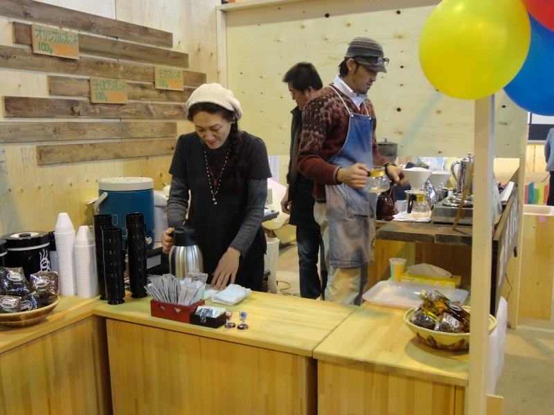 『すどうちゃんが行く!其の一』=アーキビジョン21で働く須藤雅美のブログ=-イニング カフェ