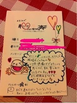 結婚式 結婚式招待状 返信 シール  素敵な、返信ハガキ|♡