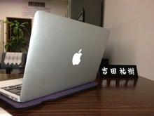 吉田ゆうきオフィシャルブログ