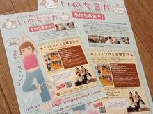 $Inoti yoga 龍田&近見