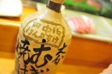 """え""""日記-sake"""