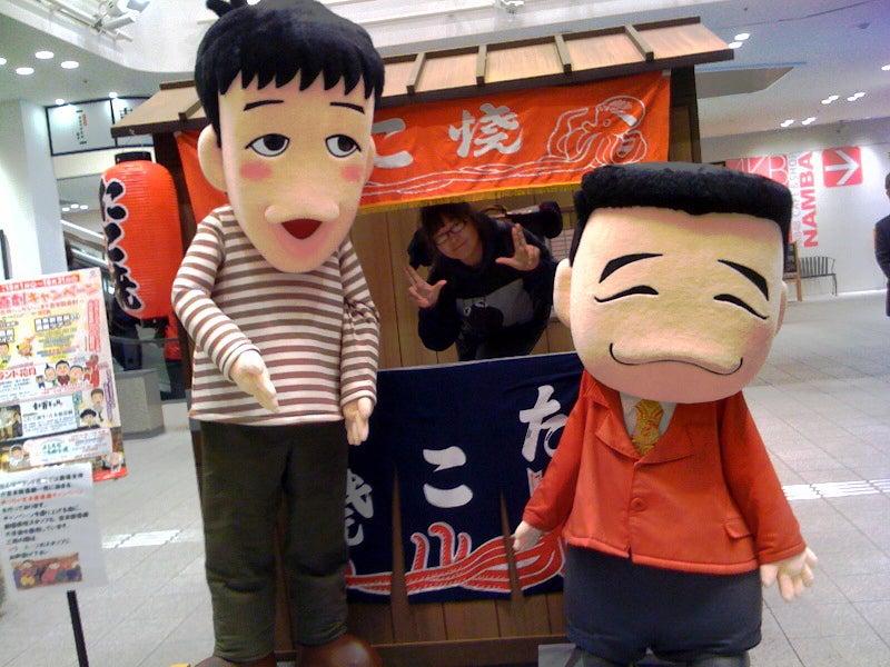 おまけ道@琵琶湖畔で実家生活♪ポテチンっ♪-20121034wed