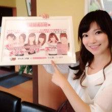 $清純派アイドル「川崎純情小町☆」オフィシャルブログ(K.J.K.)