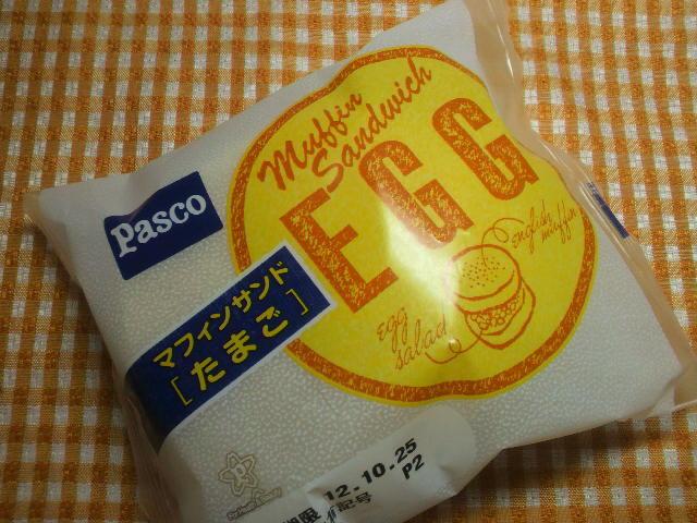 ゆめはなの お菓子なパンLIFE♪-P1018144.jpg